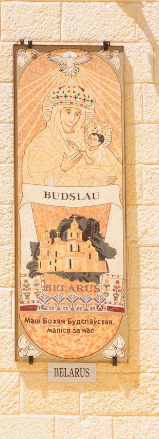 Mosaico doado - a igreja do aviso fotos de stock royalty free