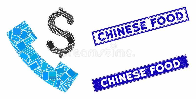 Mosaico Payphone e crocevia Rettangolo con filigrane alimentari cinesi illustrazione di stock