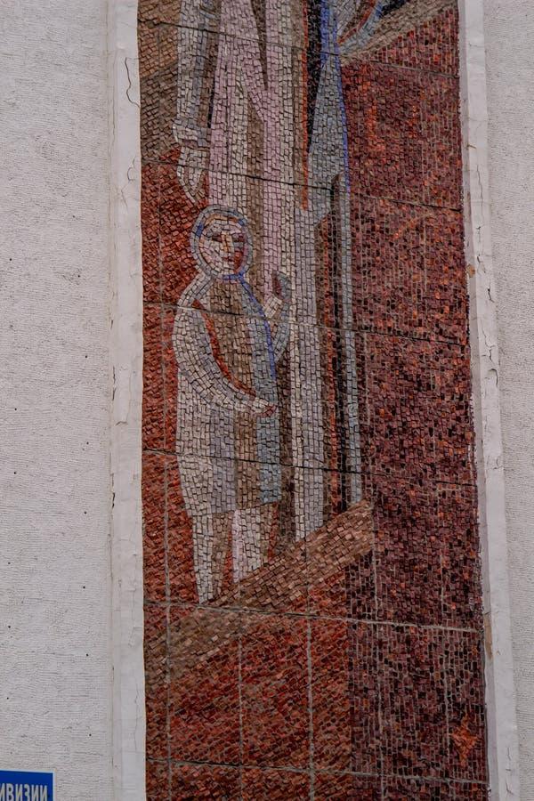 Mosaico sovietico, decorazione degli edifici pubblici nel 1980 immagini stock libere da diritti