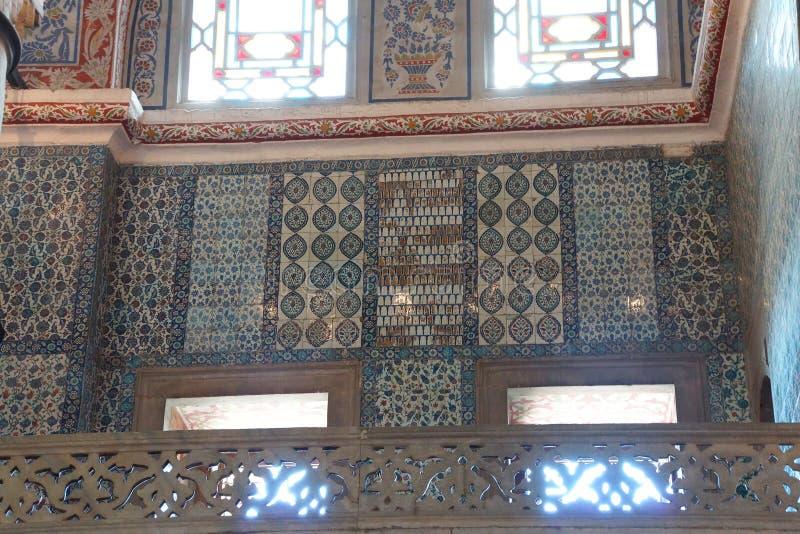 Mosaicos intrincados da mesquita azul fotos de stock royalty free