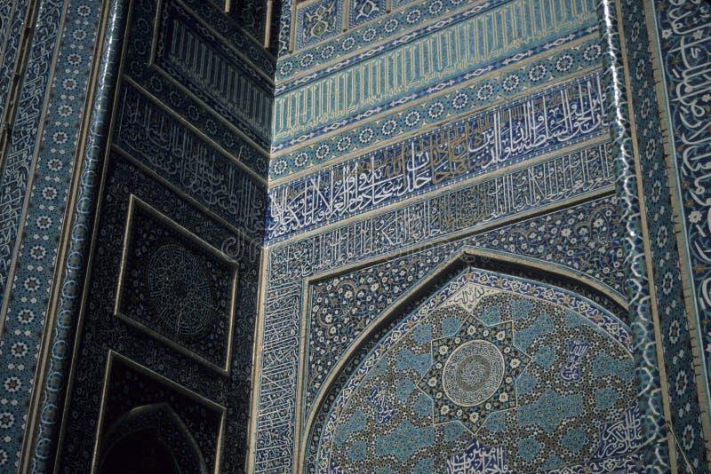 Mosaicos persas intricados fotografia de stock