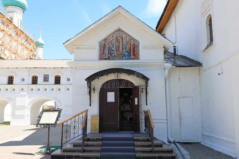 Mosaik über dem Eingang zur heiligen Querkirche des Tolga-Klosters lizenzfreie stockbilder