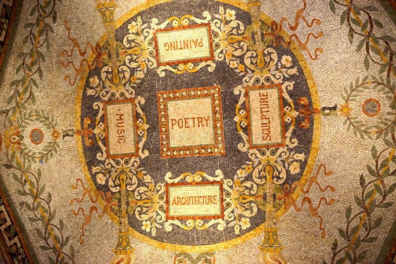 Mosaik av konsterna arkivfoto