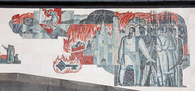 Mosaik som visar den nationella hem- vakten arkivbild