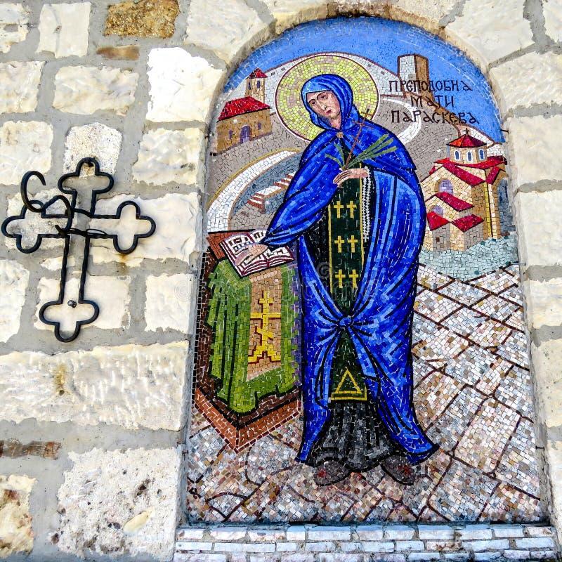 Mosaisk symbol av St Petka arkivfoton