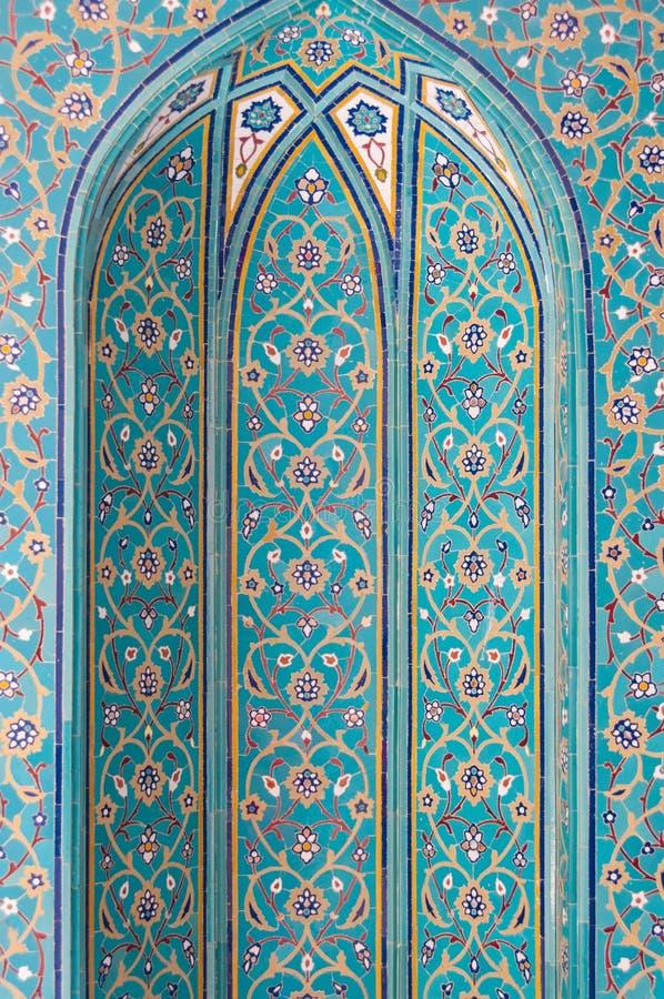Mosaiska tegelplattor av mitt - östlig arkitektur royaltyfria bilder