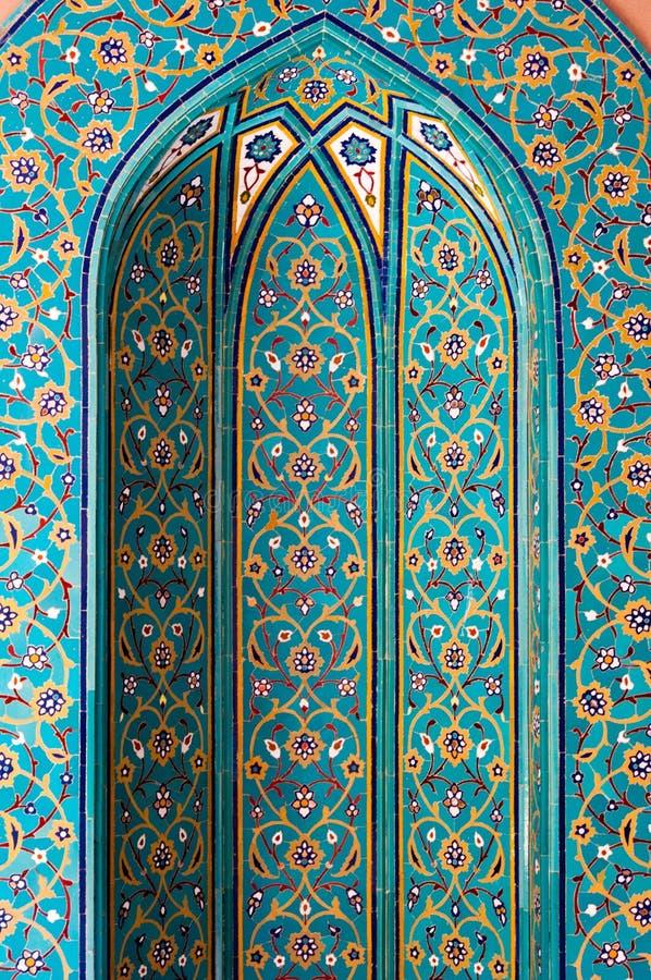 Mosaiska tegelplattor, Muscat, Oman royaltyfri foto