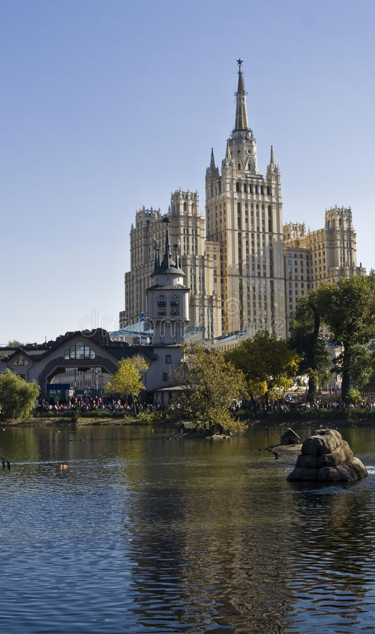 Moscú, Arriba Rize El Edificio Imagen de archivo libre de regalías