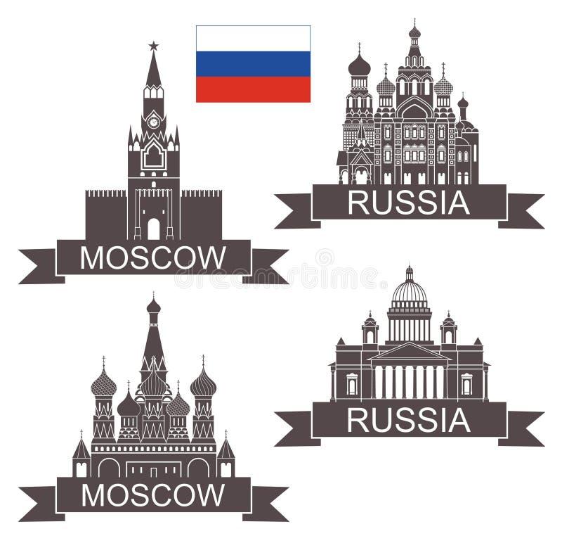 moscú Cultura rusa Catedral de las albahacas en Plaza Roja en Moscú Templo Iglesia Vector stock de ilustración