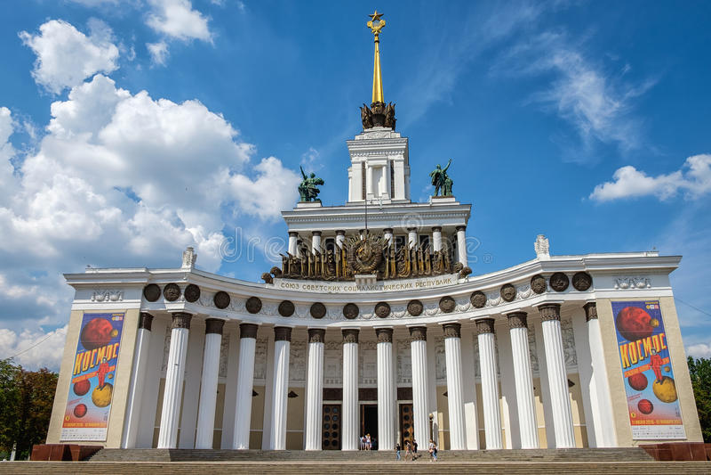 MOSCÚ - 2 de julio de 2016: Arquitectura del parque de VDNH en Moscú imagen de archivo libre de regalías