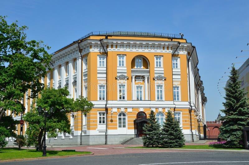 Moscú, el edificio del senado en el Kremlin fotos de archivo libres de regalías