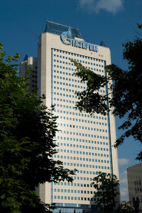 Moscú. El edificio principal de la compañía de RAO GAZPROM foto de archivo libre de regalías