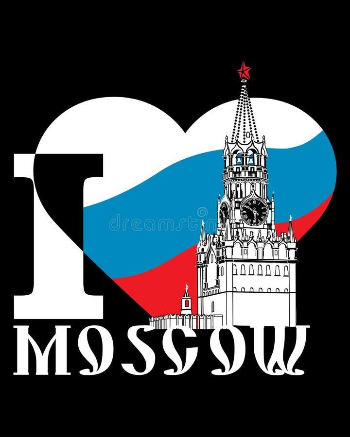 Moscú el Kremlin y bandera rusa de corazón. Illustrat ilustración del vector