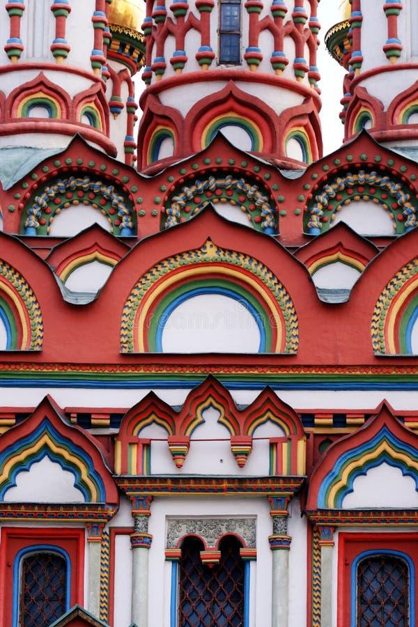 Download Moscú. Iglesia. Detalles imagen de archivo. Imagen de apse - 7277519