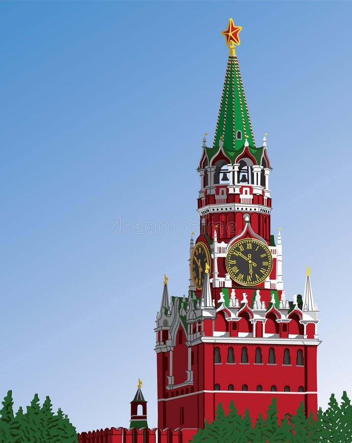 Moscú Kremlin.Russia.Iillustration stock de ilustración
