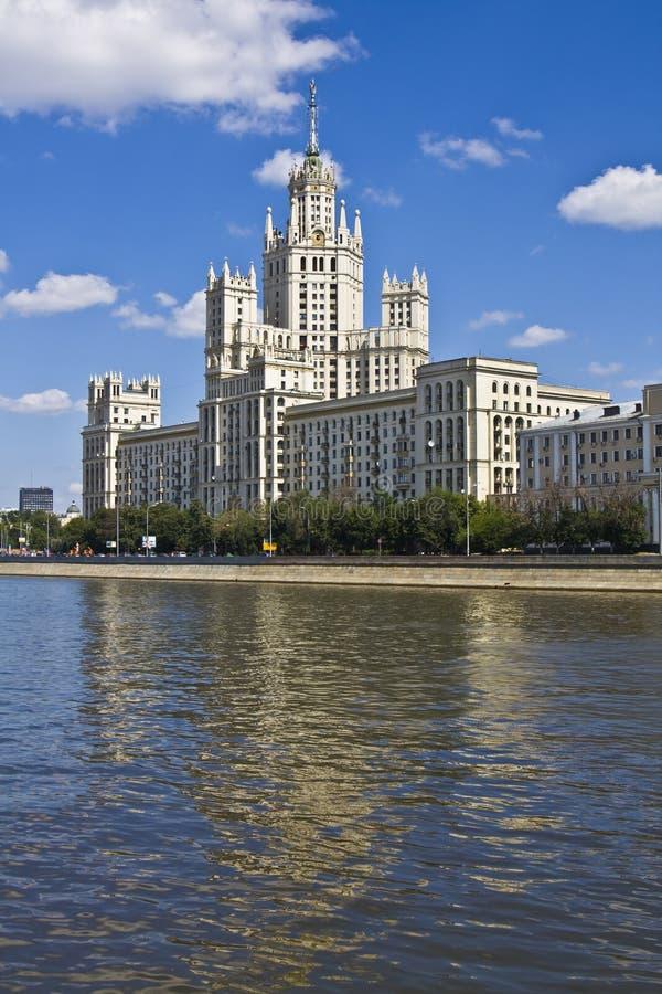Moscú, Rascacielos Imagenes de archivo