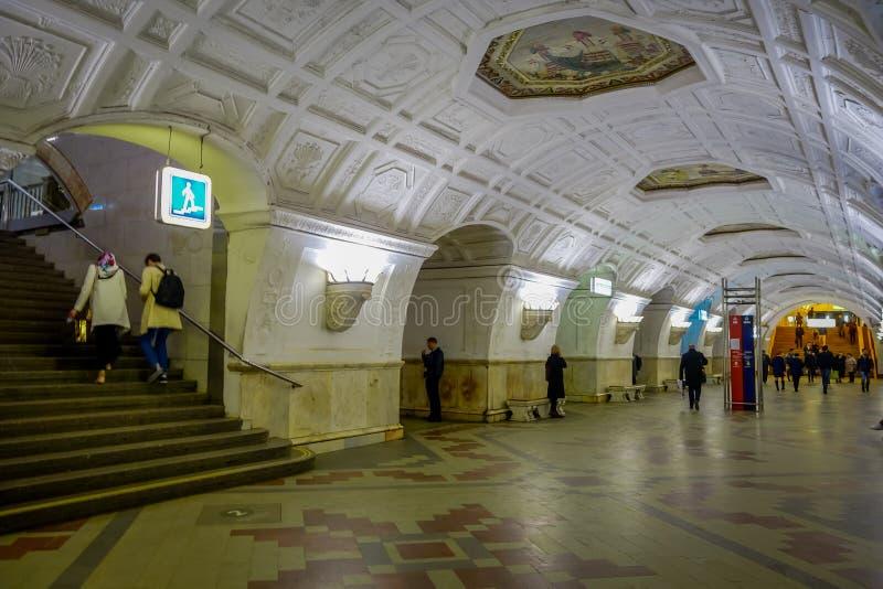MOSCÚ, RUSIA ABRIL, 29, 2018: Estación de metro de Belorusskaya en Moscú, Rusia La estación está en la línea de Koltsevaya de imágenes de archivo libres de regalías