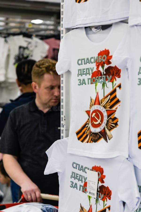 MOSCÚ, RUSIA - 27 DE ABRIL DE 2018: Camisetas en la tienda de Auchan Texto: Gracias del ` a mi abuelo por la victoria ` imagen de archivo libre de regalías