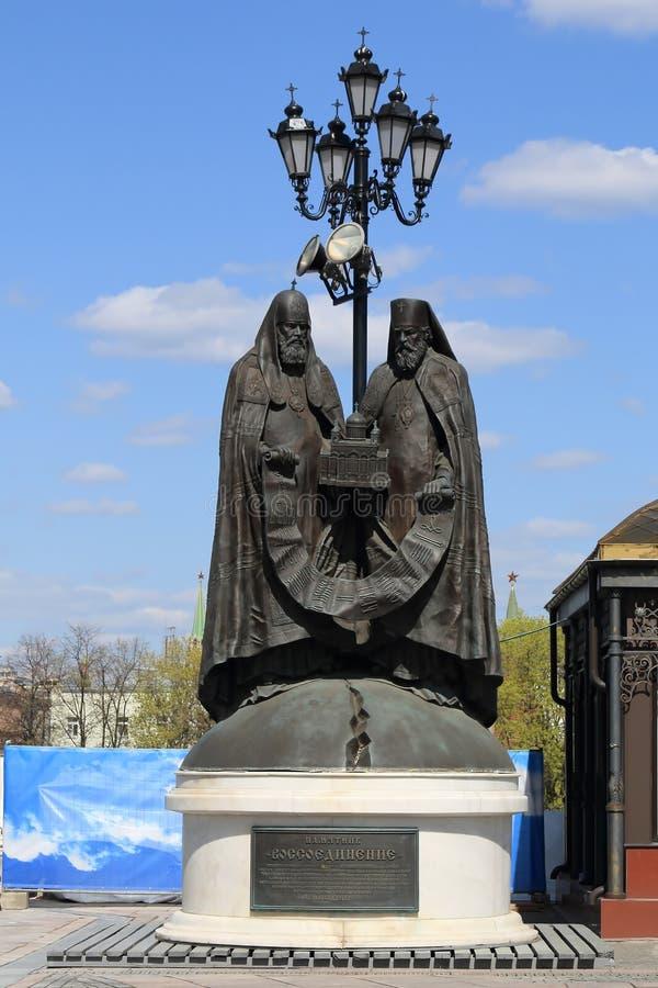 Moscú, Rusia – 29 de abril de 2019 monumento 'reunión 'en Moscú foto de archivo