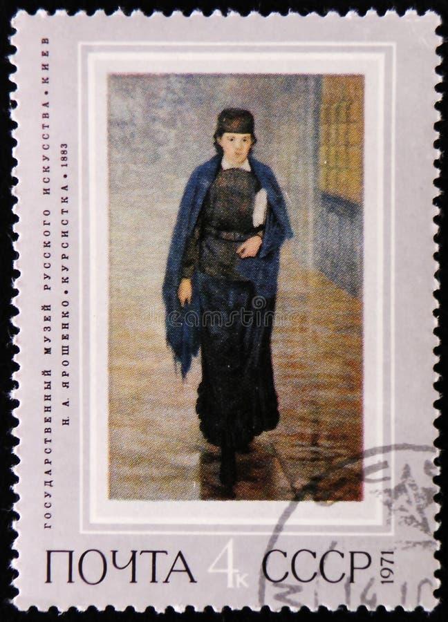 MOSCÚ, RUSIA - 2 DE ABRIL DE 2017: Un sello de los posts impreso en el sho de URSS imagen de archivo libre de regalías