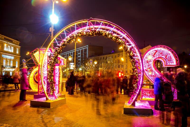 MOSCÚ, RUSIA - 7 DE ENERO DE 2016: Bulevar de Tverskoy en la Navidad en Moscú fotografía de archivo libre de regalías
