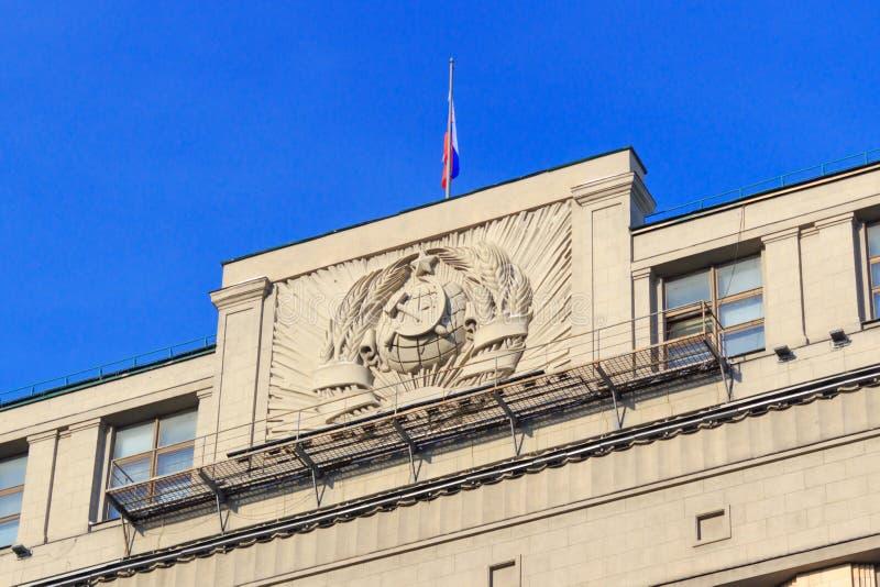 Moscú, Rusia - 14 de febrero de 2018: Bandera del estado de la Federación Rusa en la Duma de estado del edificio en Moscú imagen de archivo