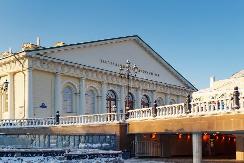 Moscú, Rusia - 1 de febrero de 2018: Edificio de Moscú Manege en invierno Visiónes desde el jardín de Alexandrovsky fotografía de archivo libre de regalías