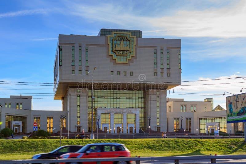 Moscú, Rusia - 2 de junio de 2018: Edificio de la biblioteca fundamental de la universidad de estado de Lomonosov Moscú MSU contr fotografía de archivo libre de regalías