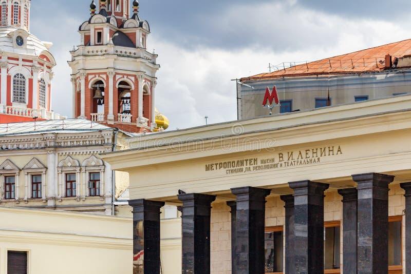 Moscú, Rusia - 2 de junio de 2019: Entrada al primer metropolitano del cuadrado y de Teatralnaya de la revolución de las estacion imagenes de archivo