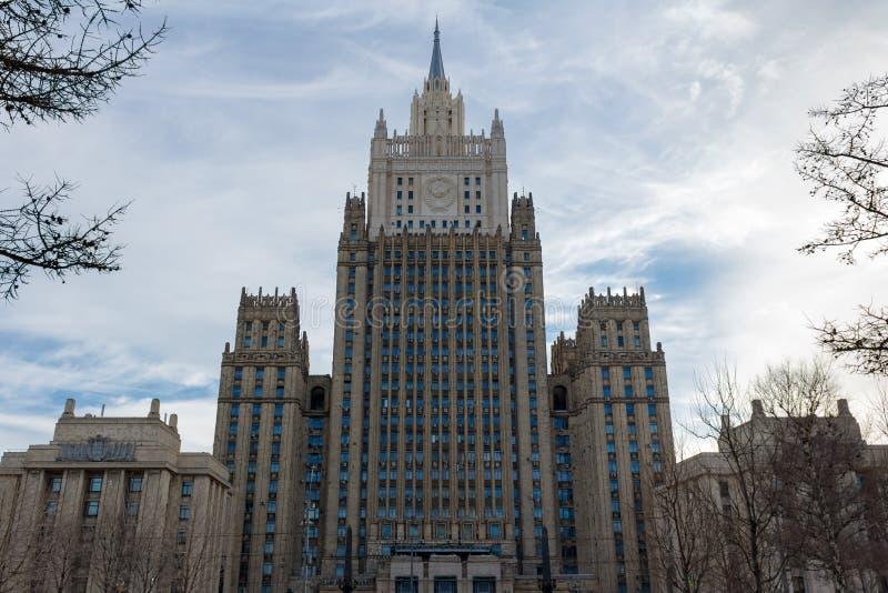 Moscú, Rusia - 25 de marzo de 2018: Edificio del Ministerio de Asuntos Exteriores de la Federación Rusa imagenes de archivo