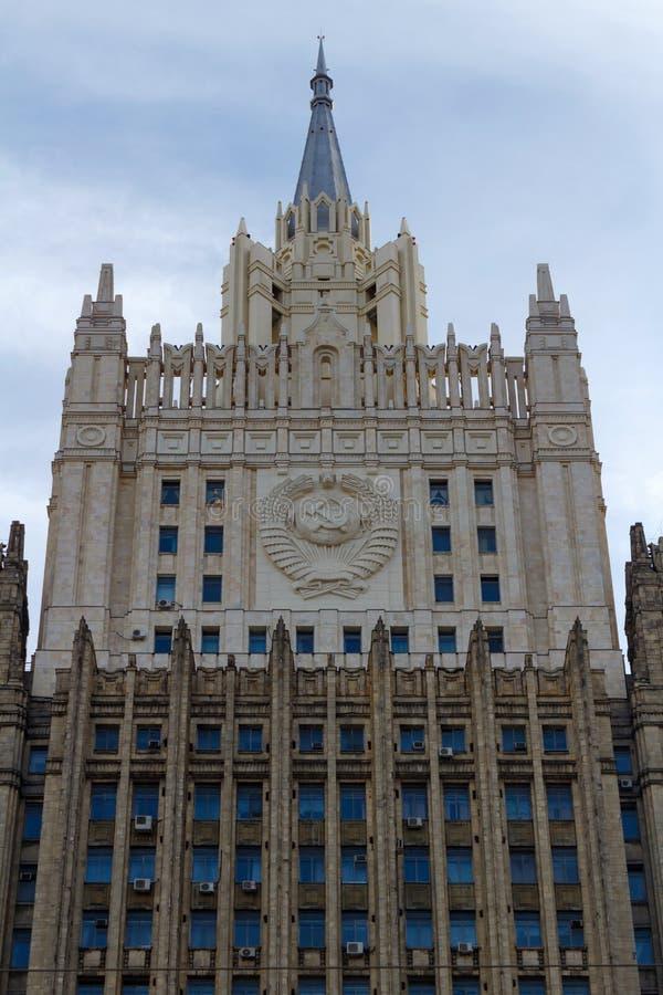 Moscú, Rusia - 25 de marzo de 2018: Edificio del Ministerio de Asuntos Exteriores de la Federación Rusa imagen de archivo