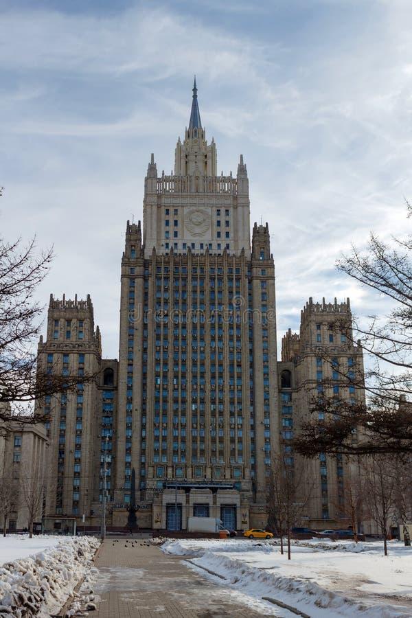 Moscú, Rusia - 25 de marzo de 2018: Edificio del Ministerio de Asuntos Exteriores de la Federación Rusa en el bulevar de Smolensk imágenes de archivo libres de regalías