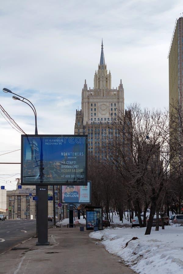 Moscú, Rusia - 25 de marzo de 2018: Edificio del Ministerio de Asuntos Exteriores de la Federación Rusa en el bulevar de Smolensk fotografía de archivo libre de regalías
