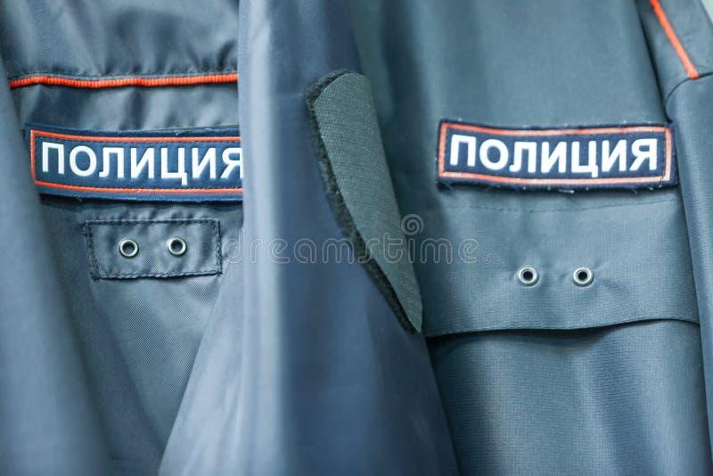 MOSCÚ, RUSIA - 20 DE MARZO DE 2018: Limpie la ropa en una Warehouse-tienda especializada de la policía y de uniformes militares fotos de archivo