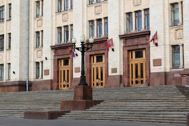 Moscú, Rusia - 3 de mayo de 2019: Entrada a la facultad de química de la universidad de estado de Moscú imagen de archivo libre de regalías