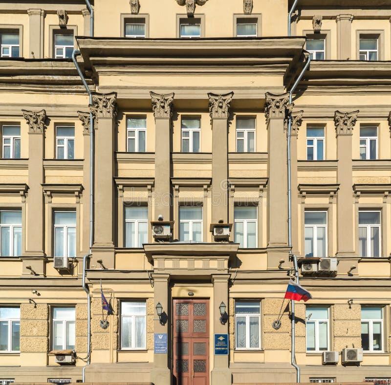 Moscú, Rusia - 2 de noviembre 2017 Recepción del ministerio de asuntos internos y del servicio de la ejecución de castigos en Sad foto de archivo