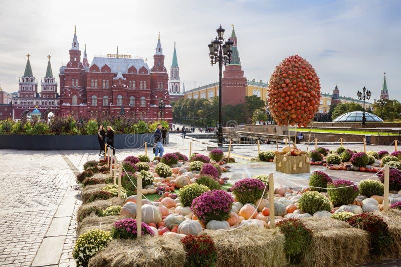 Moscú, Rusia, ` de oro del otoño del ` del festival foto de archivo libre de regalías