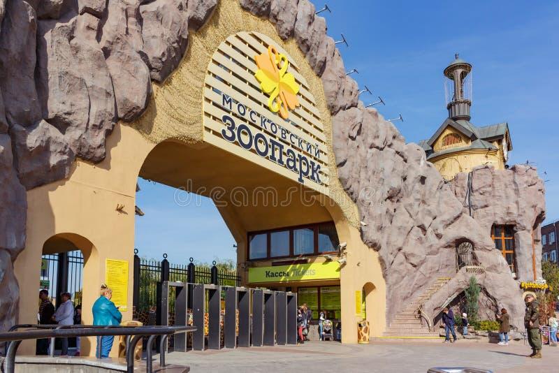 MOSCÚ, RUSIA - 25 de septiembre de 2017: La entrada principal al parque zoológico de Moscú imágenes de archivo libres de regalías