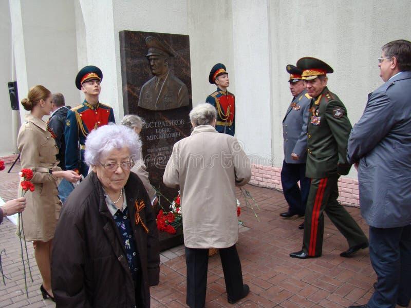 Moscú, Rusia, el 9 de mayo de 2018, honrando la gran guerra patriótica de los soldados del regimiento de la transfiguración y de  fotos de archivo libres de regalías