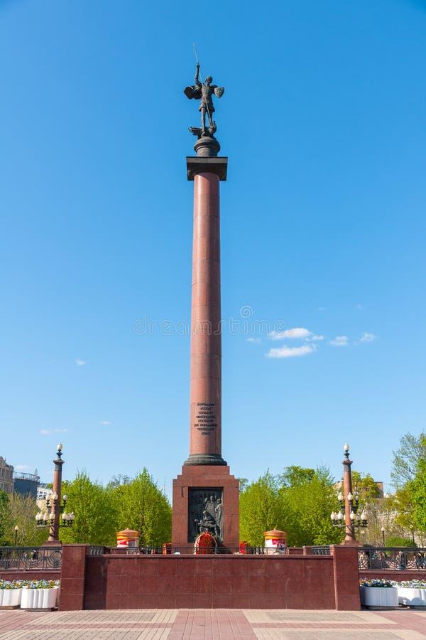 Moscú, Rusia, el 9 de mayo de 2011: Monumento a los oficiales de los asuntos internos, agentes de la autoridad que murieron en cu imagen de archivo