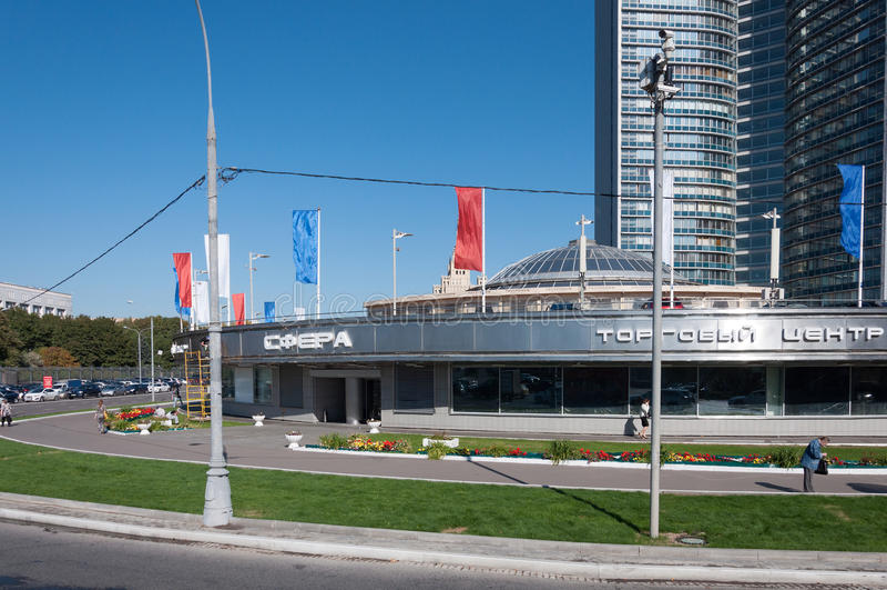 Moscú, Rusia - 09 21 2015 Esfera del centro comercial y el edificio del gobierno municipal de Moscú en Novy Arbat foto de archivo