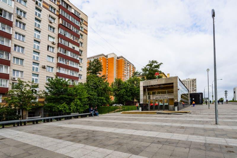 Moscú, Rusia puede 26, 2019, nueva estación de metro moderna Shelepiha En 2018 línea construida del metro de Solntsevskaya foto de archivo