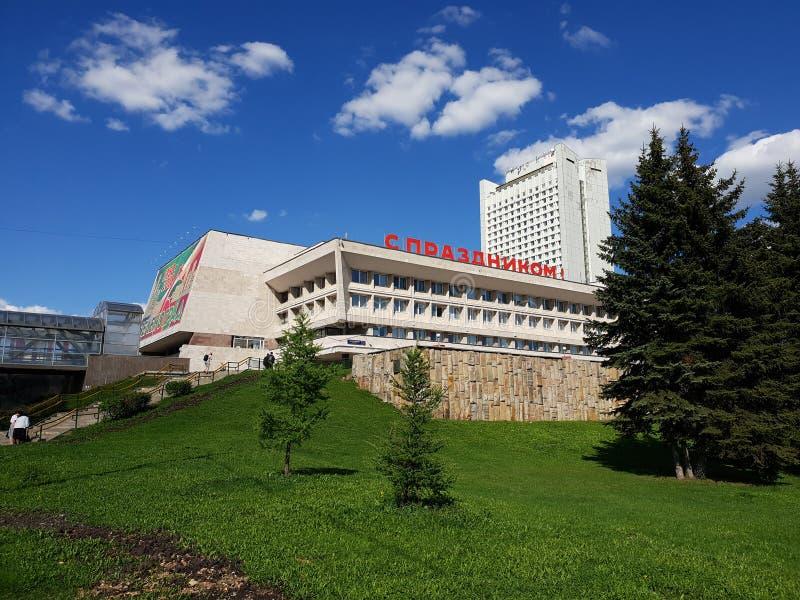 Moscú, Rusia - pueden 07 2018 enhorabuena - escrita en el edificio de la prefectura del distrito administrativo de Zelenograd vic fotos de archivo