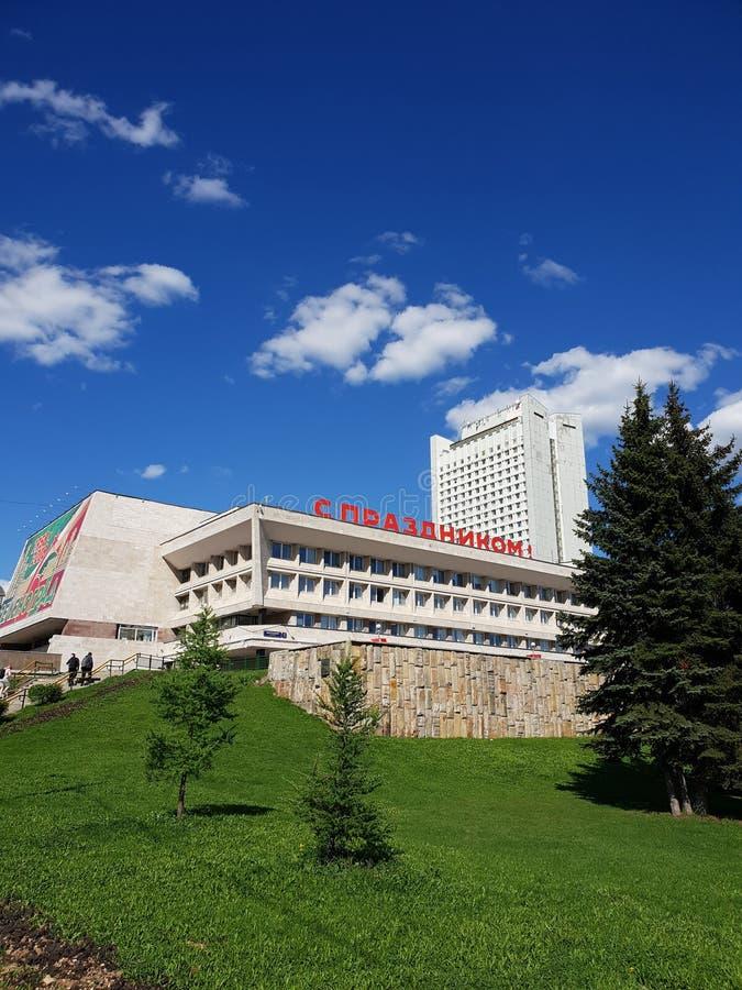 Moscú, Rusia - pueden 07 2018 enhorabuena - escrita en el edificio de la prefectura del distrito administrativo de Zelenograd vic fotos de archivo libres de regalías