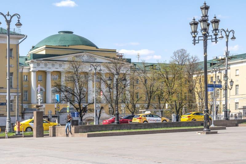 mosc? Instituto de los países asiáticos y africanos, rama de la universidad de estado de Moscú fotos de archivo libres de regalías