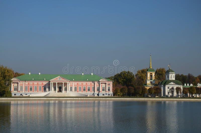 mosca Kuskovo Estote fotografia stock