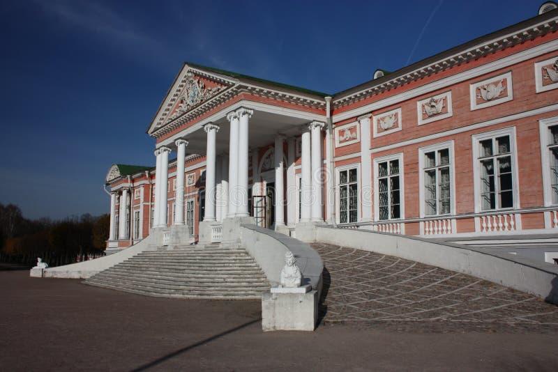 Mosca. Proprietà di Kuskovo. Il palazzo. fotografia stock libera da diritti