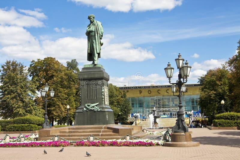 Mosca, quadrato di Pushkinskaya fotografie stock libere da diritti