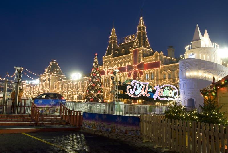 Mosca, quadrato rosso al Natale immagine stock libera da diritti