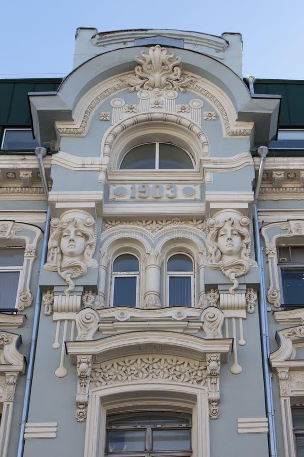 Mosca, Russia Casa proficua o di Butikov e di Mishin immagine stock
